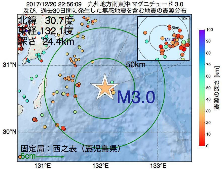 地震震源マップ:2017年12月20日 22時56分 九州地方南東沖でM3.0の地震