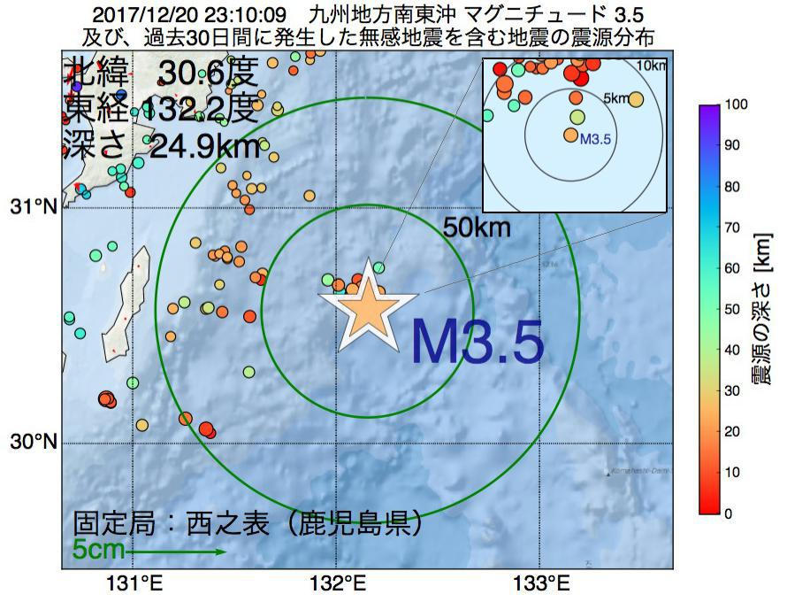 地震震源マップ:2017年12月20日 23時10分 九州地方南東沖でM3.5の地震