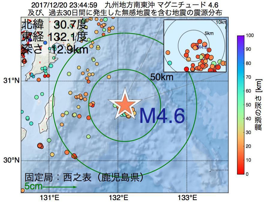 地震震源マップ:2017年12月20日 23時44分 九州地方南東沖でM4.6の地震