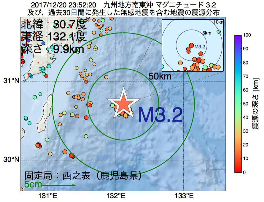 地震震源マップ:2017年12月20日 23時52分 九州地方南東沖でM3.2の地震