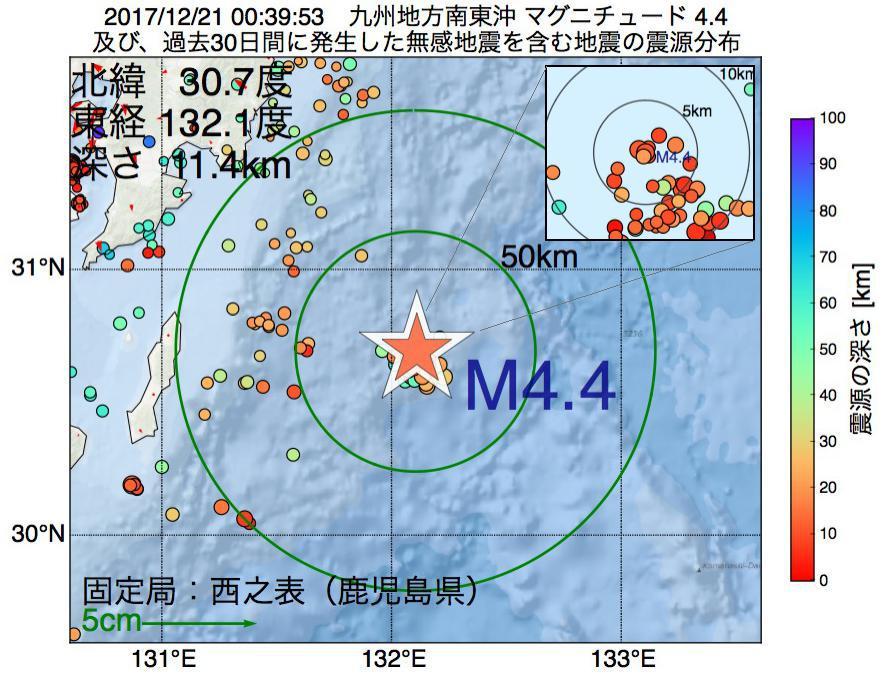地震震源マップ:2017年12月21日 00時39分 九州地方南東沖でM4.4の地震