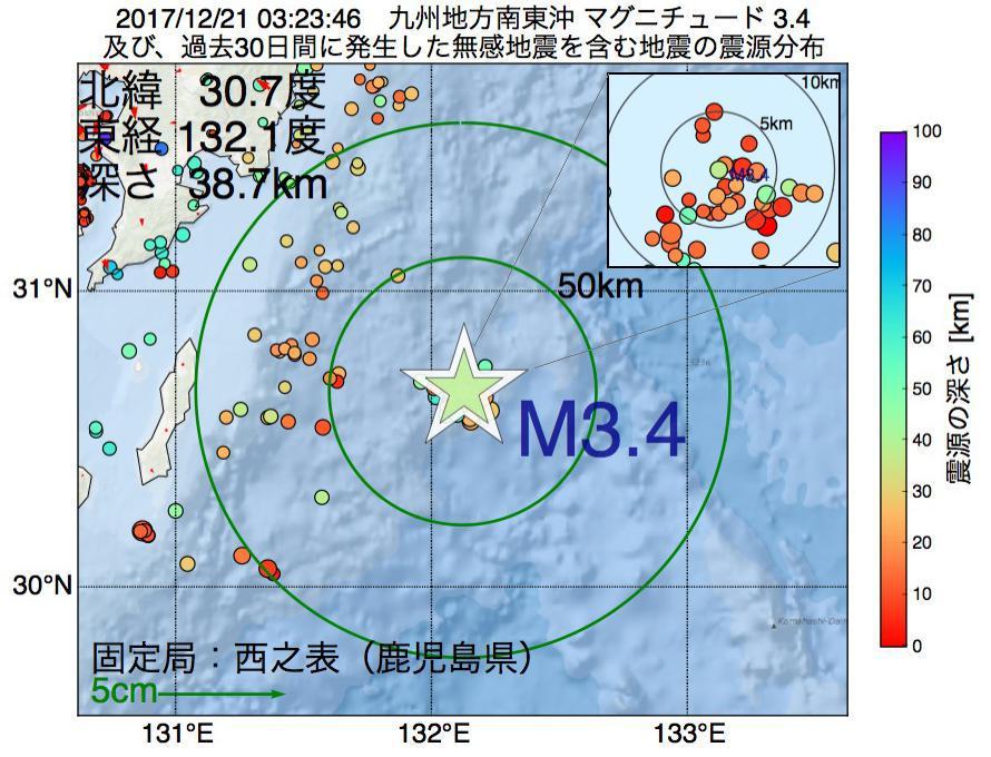 地震震源マップ:2017年12月21日 03時23分 九州地方南東沖でM3.4の地震