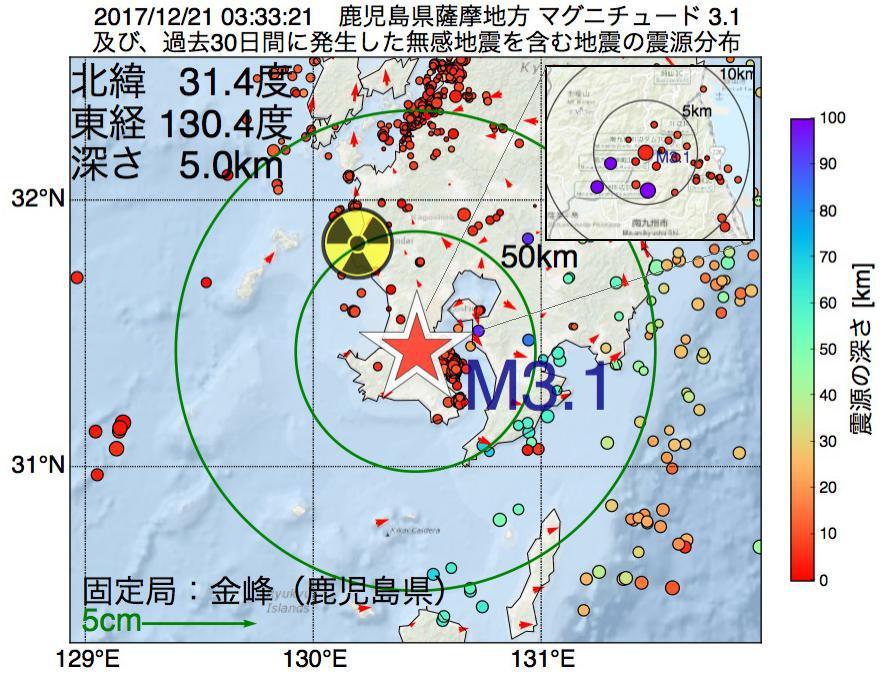 地震震源マップ:2017年12月21日 03時33分 鹿児島県薩摩地方でM3.1の地震