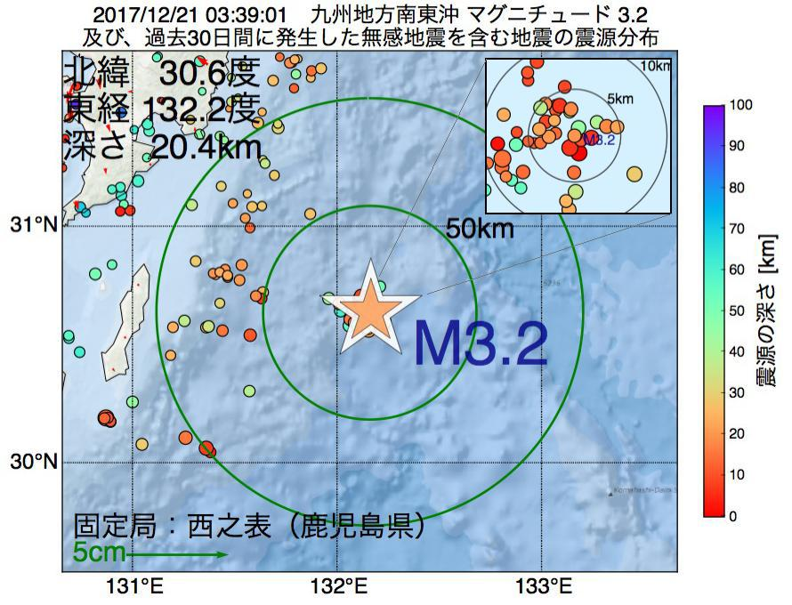 地震震源マップ:2017年12月21日 03時39分 九州地方南東沖でM3.2の地震