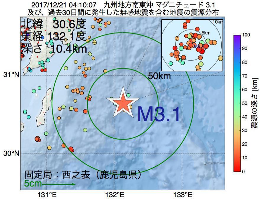 地震震源マップ:2017年12月21日 04時10分 九州地方南東沖でM3.1の地震