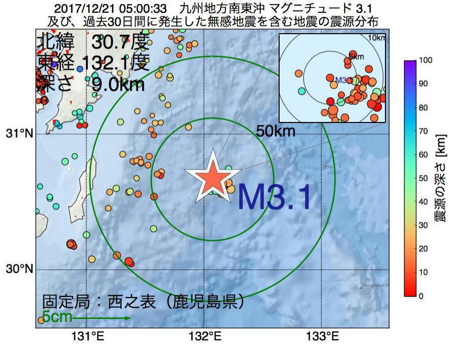 地震震源マップ:2017年12月21日 05時00分 九州地方南東沖でM3.1の地震
