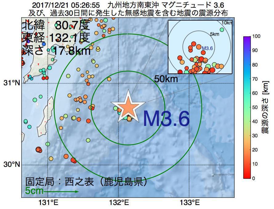 地震震源マップ:2017年12月21日 05時26分 九州地方南東沖でM3.6の地震