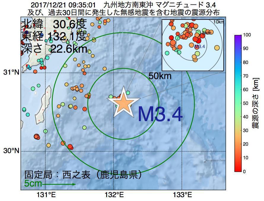 地震震源マップ:2017年12月21日 09時35分 九州地方南東沖でM3.4の地震