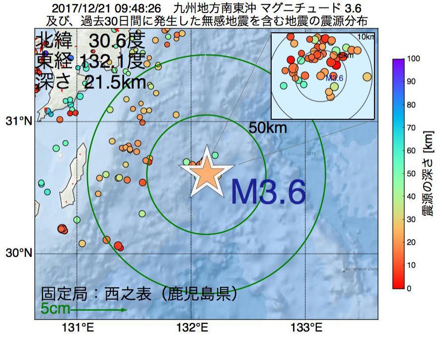 地震震源マップ:2017年12月21日 09時48分 九州地方南東沖でM3.6の地震
