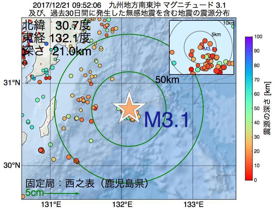 地震震源マップ:2017年12月21日 09時52分 九州地方南東沖でM3.1の地震