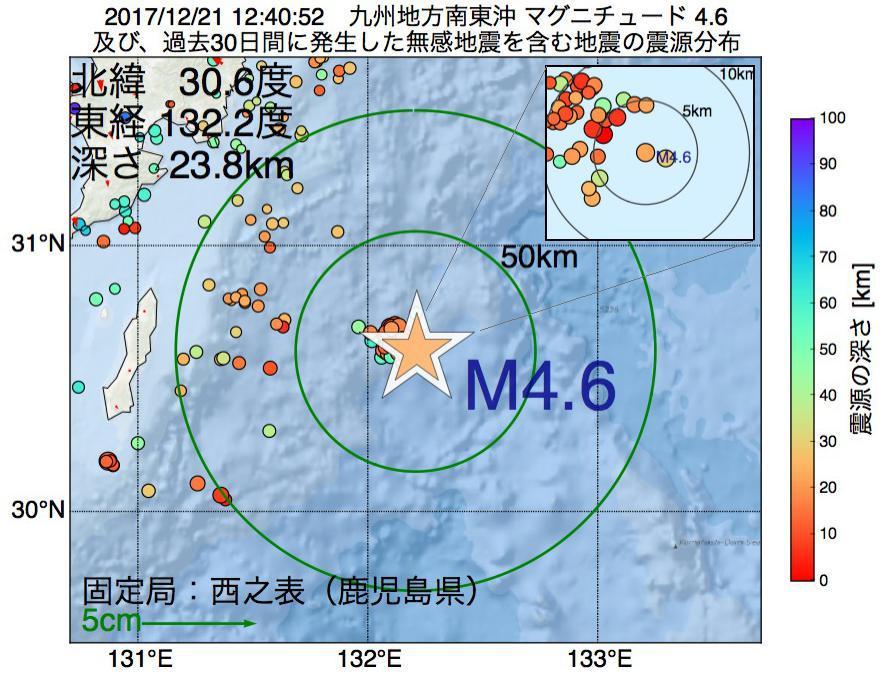 地震震源マップ:2017年12月21日 12時40分 九州地方南東沖でM4.6の地震
