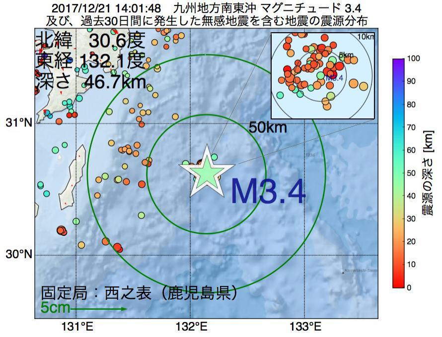 地震震源マップ:2017年12月21日 14時01分 九州地方南東沖でM3.4の地震