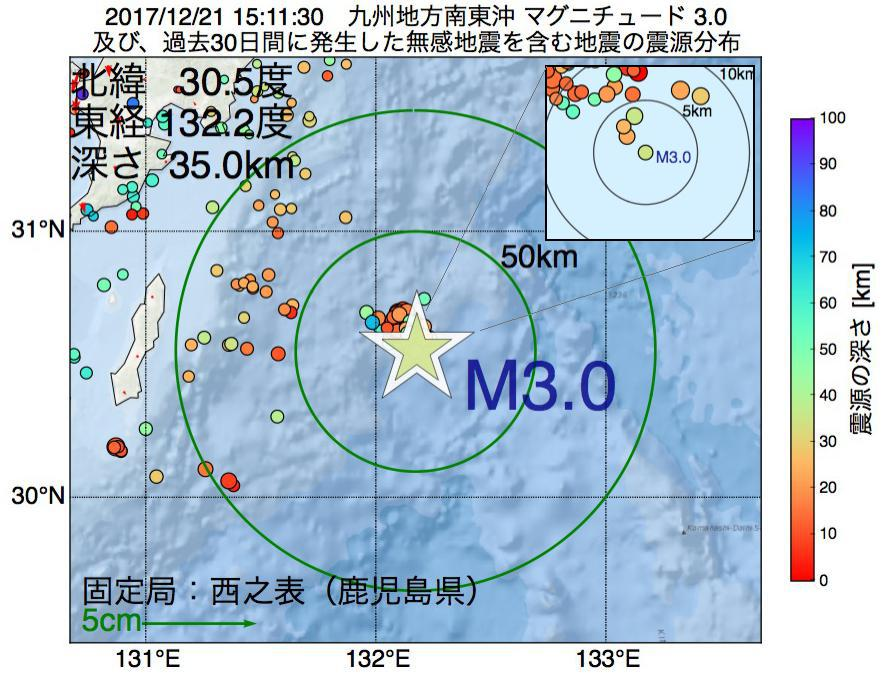 地震震源マップ:2017年12月21日 15時11分 九州地方南東沖でM3.0の地震