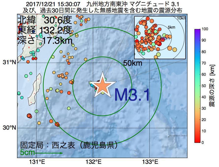 地震震源マップ:2017年12月21日 15時30分 九州地方南東沖でM3.1の地震