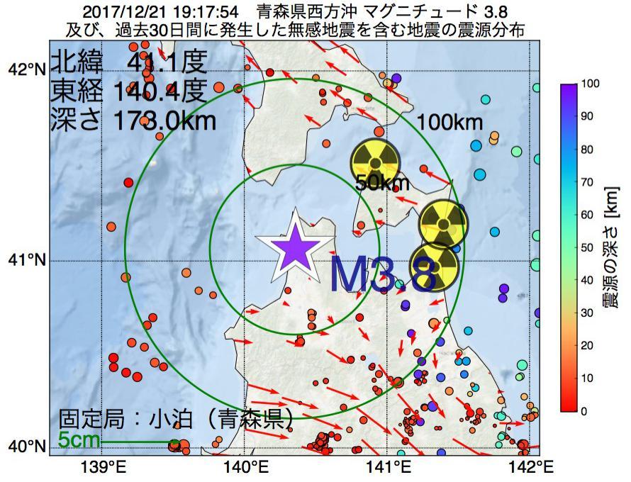 地震震源マップ:2017年12月21日 19時17分 青森県西方沖でM3.8の地震