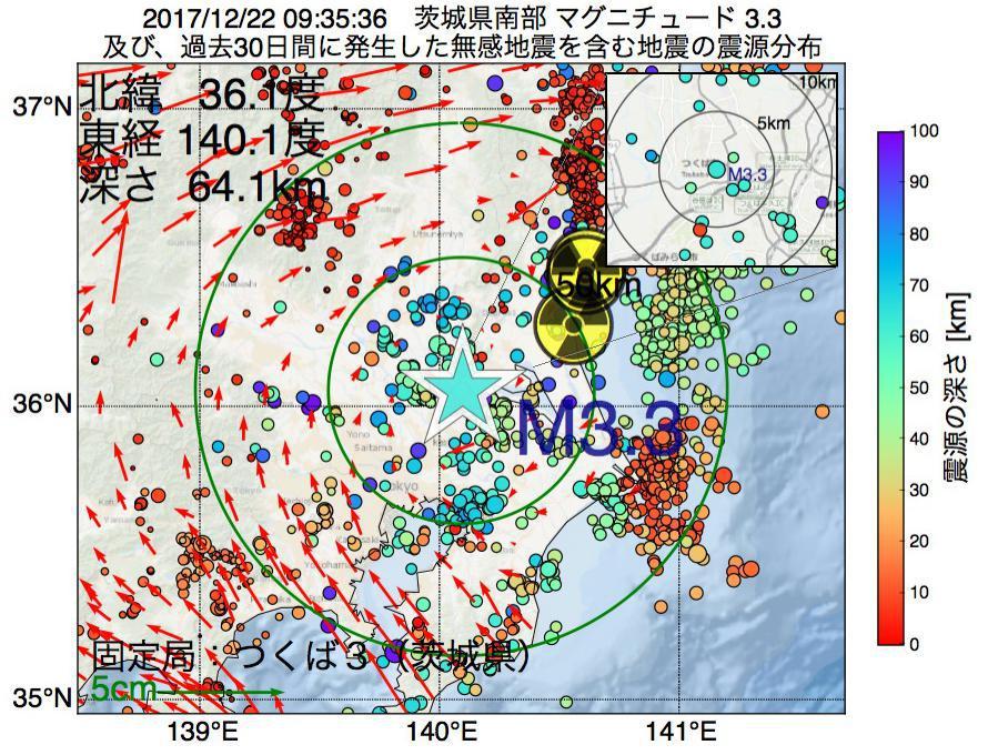 地震震源マップ:2017年12月22日 09時35分 茨城県南部でM3.3の地震