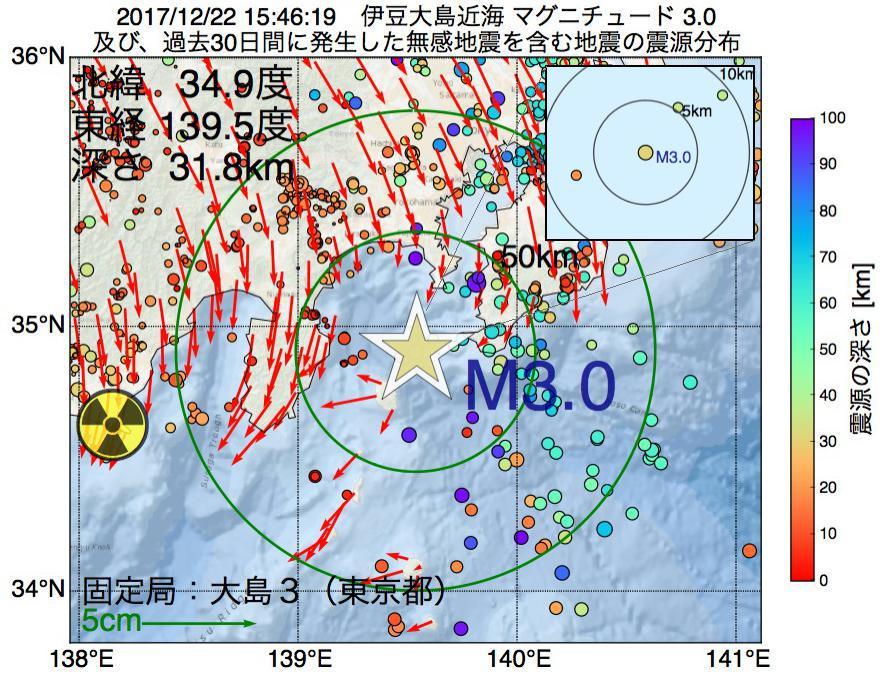 地震震源マップ:2017年12月22日 15時46分 伊豆大島近海でM3.0の地震