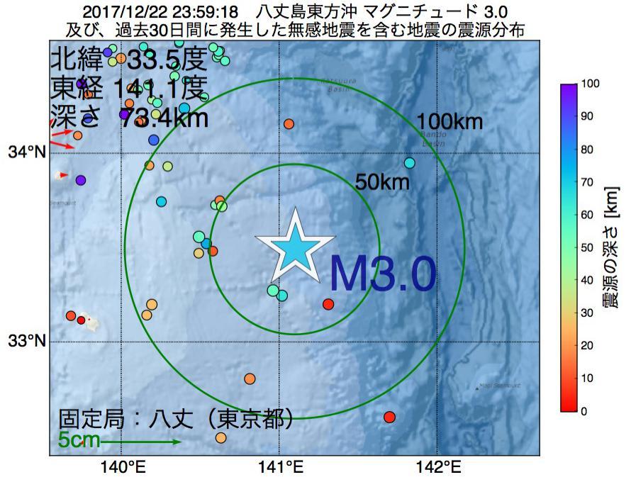 地震震源マップ:2017年12月22日 23時59分 八丈島東方沖でM3.0の地震