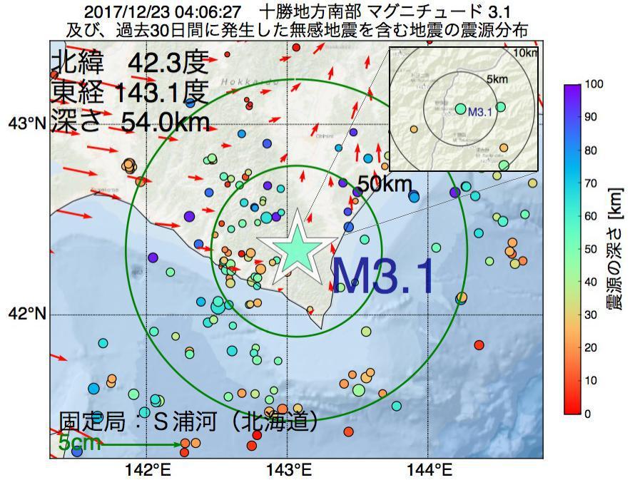地震震源マップ:2017年12月23日 04時06分 十勝地方南部でM3.1の地震