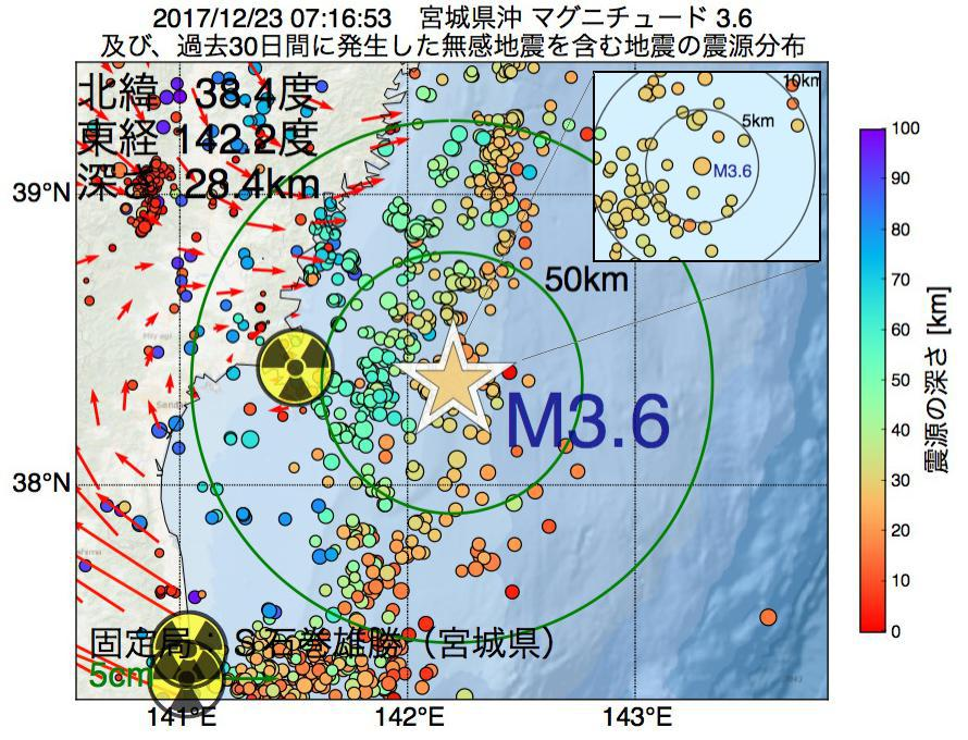 地震震源マップ:2017年12月23日 07時16分 宮城県沖でM3.6の地震