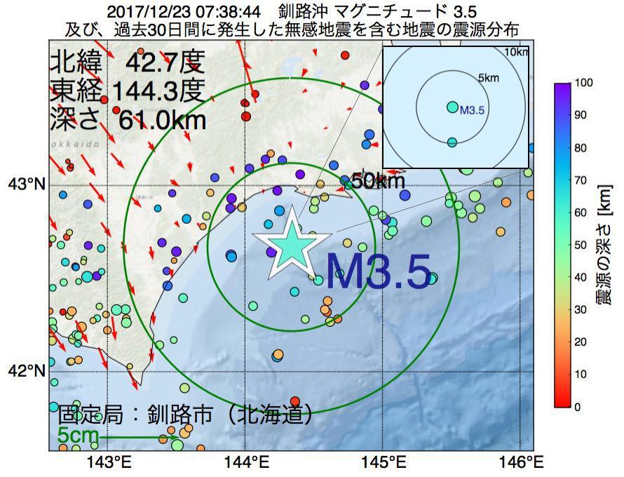 地震震源マップ:2017年12月23日 07時38分 釧路沖でM3.5の地震