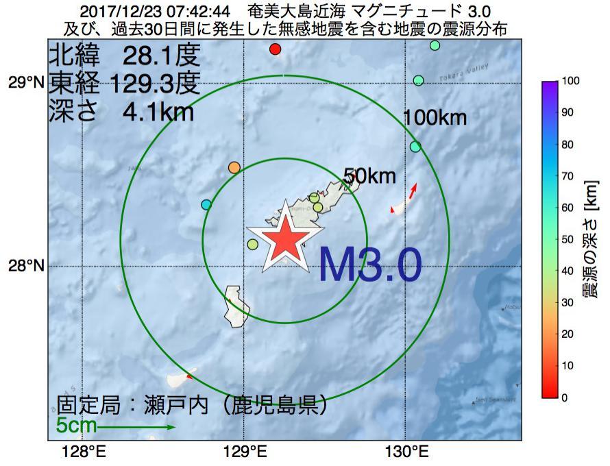 地震震源マップ:2017年12月23日 07時42分 奄美大島近海でM3.0の地震