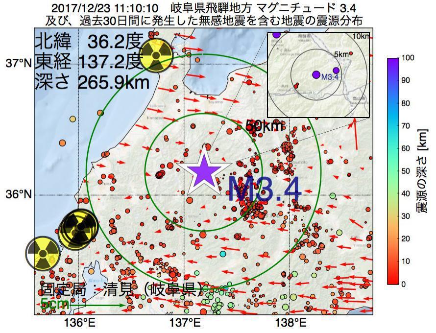 地震震源マップ:2017年12月23日 11時10分 岐阜県飛騨地方でM3.4の地震