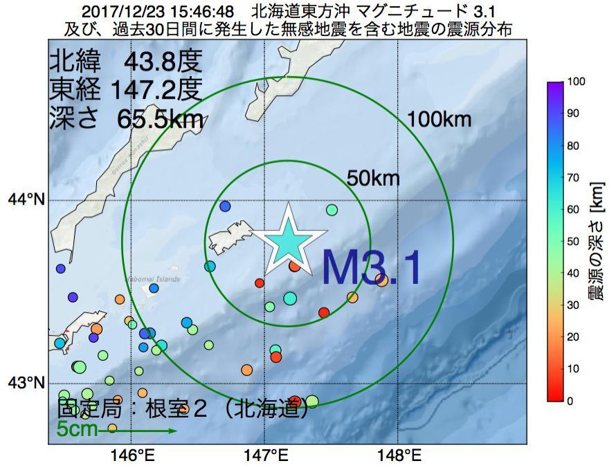 地震震源マップ:2017年12月23日 15時46分 北海道東方沖でM3.1の地震