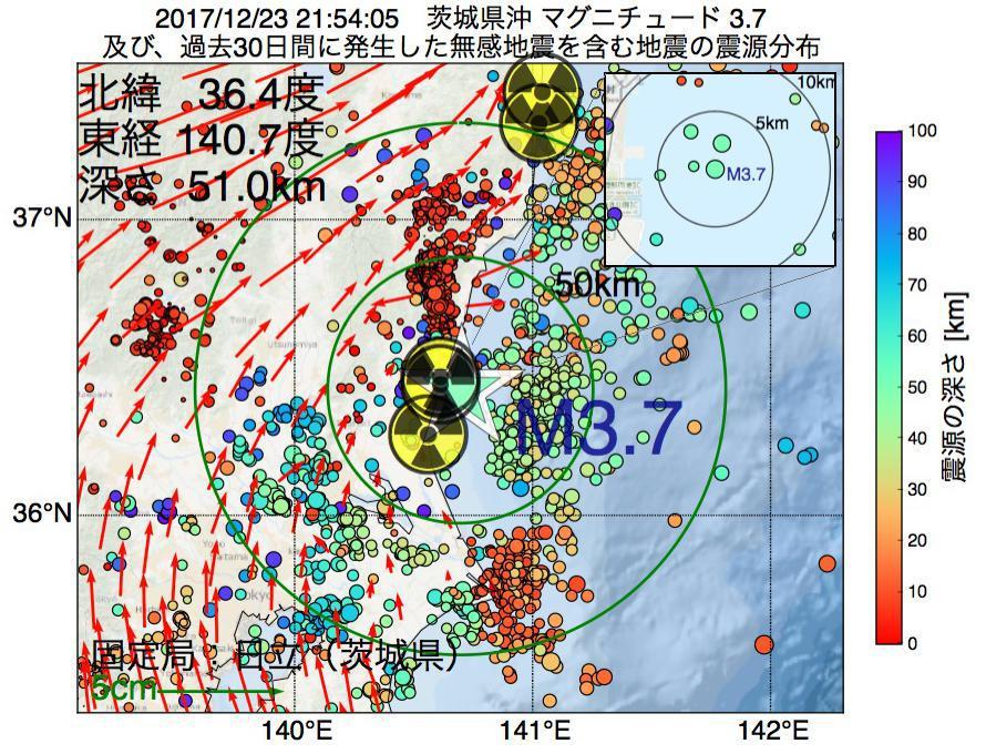 地震震源マップ:2017年12月23日 21時54分 茨城県沖でM3.7の地震