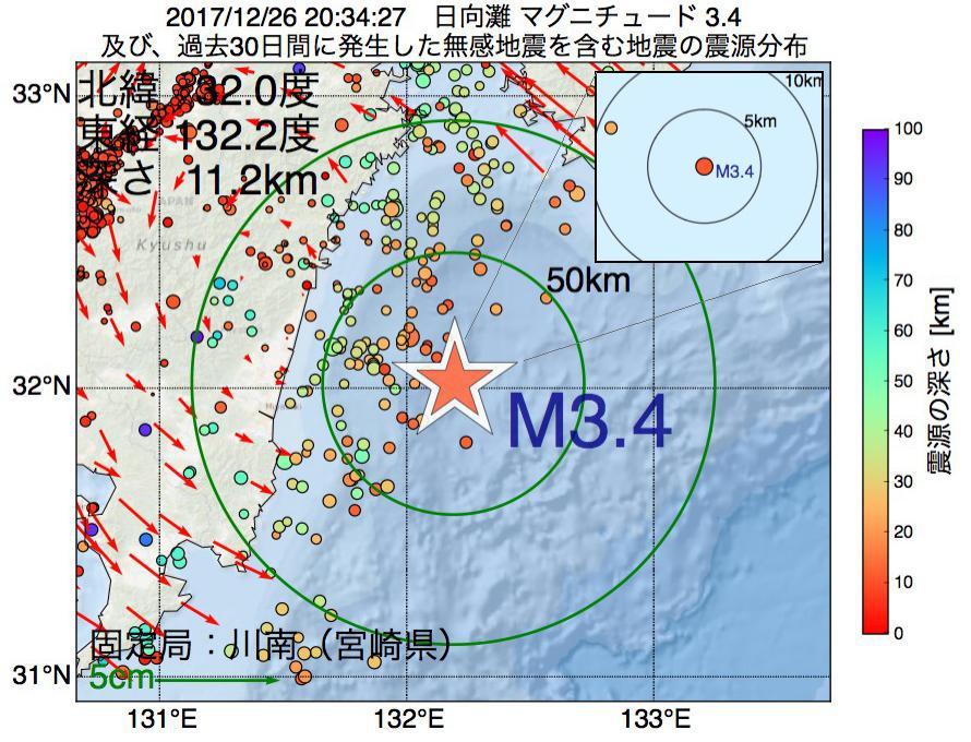 地震震源マップ:2017年12月26日 20時34分 日向灘でM3.4の地震