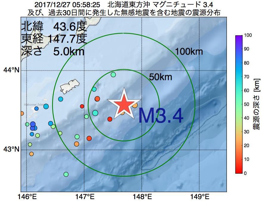 地震震源マップ:2017年12月27日 05時58分 北海道東方沖でM3.4の地震