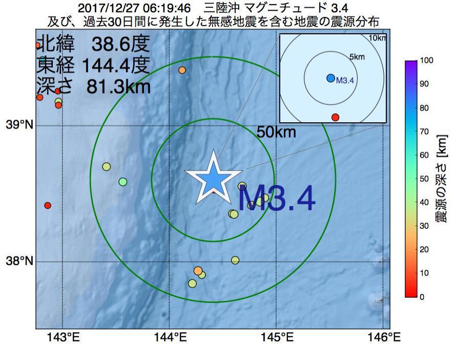 地震震源マップ:2017年12月27日 06時19分 三陸沖でM3.4の地震