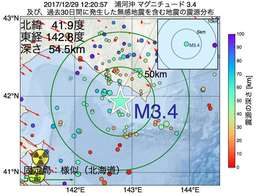 地震震源マップ:2017年12月29日 12時20分 浦河沖でM3.4の地震