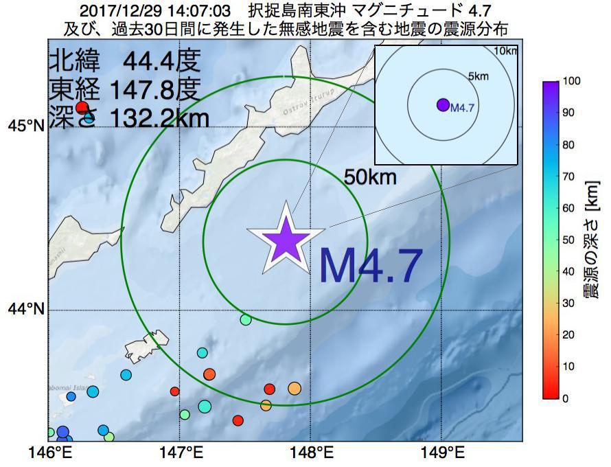 地震震源マップ:2017年12月29日 14時07分 択捉島南東沖でM4.7の地震