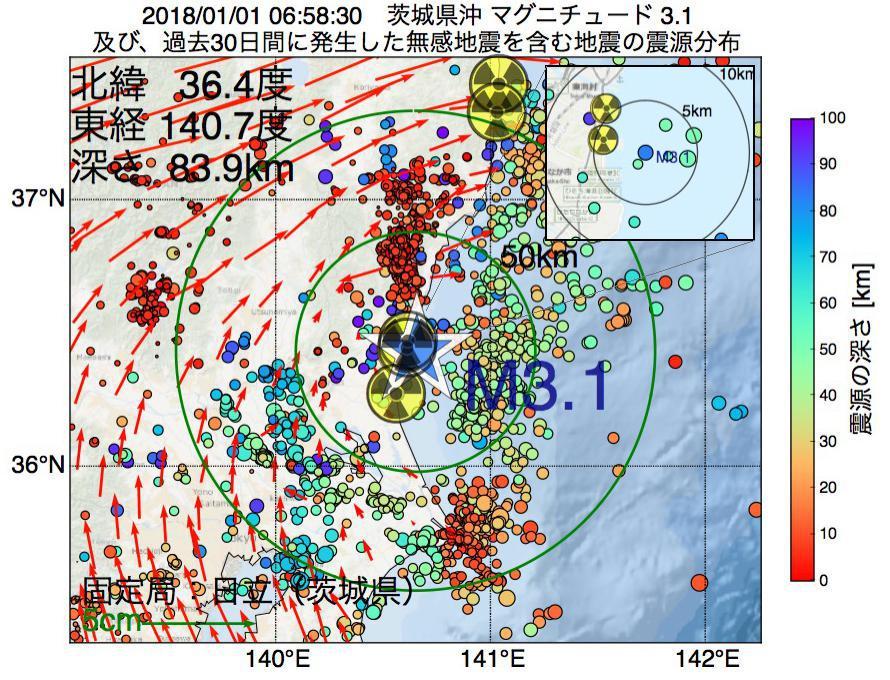 地震震源マップ:2018年01月01日 06時58分 茨城県沖でM3.1の地震