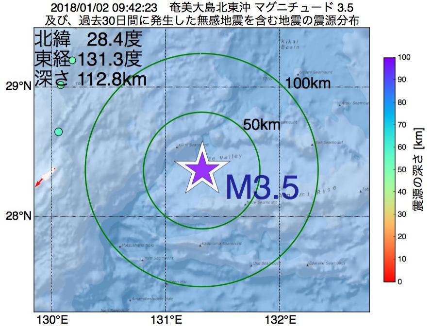 地震震源マップ:2018年01月02日 09時42分 奄美大島北東沖でM3.5の地震