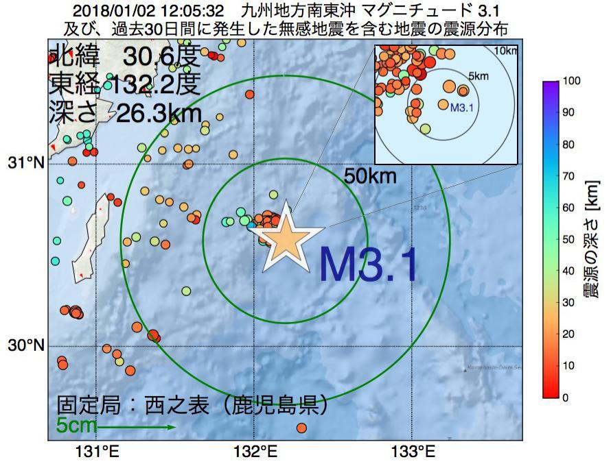 地震震源マップ:2018年01月02日 12時05分 九州地方南東沖でM3.1の地震