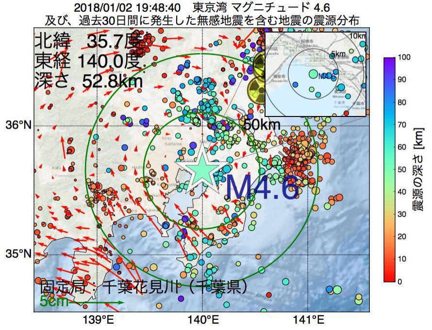 地震震源マップ:2018年01月02日 19時48分 東京湾でM4.6の地震