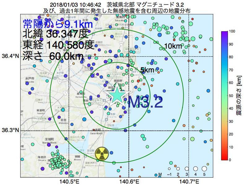 地震震源マップ:常陽から9.1km地点でM3.2の地震が発生しました