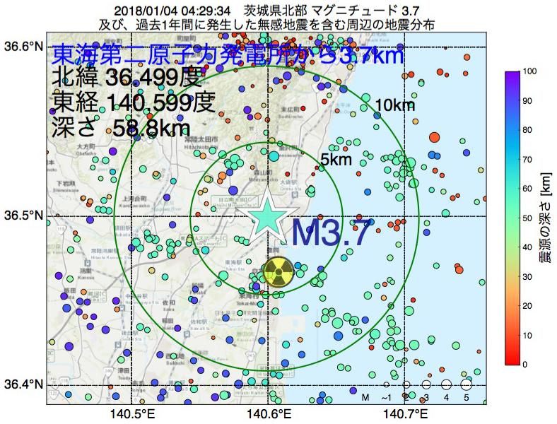 地震震源マップ:東海第二原子力発電所から3.7km地点でM3.7の地震が発生しました