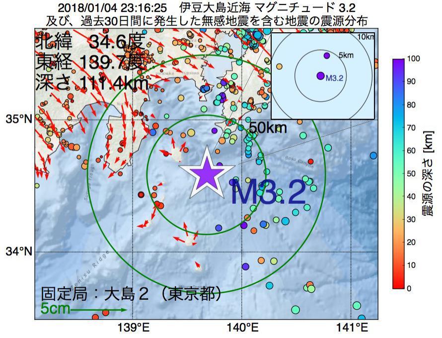 地震震源マップ:2018年01月04日 23時16分 伊豆大島近海でM3.2の地震