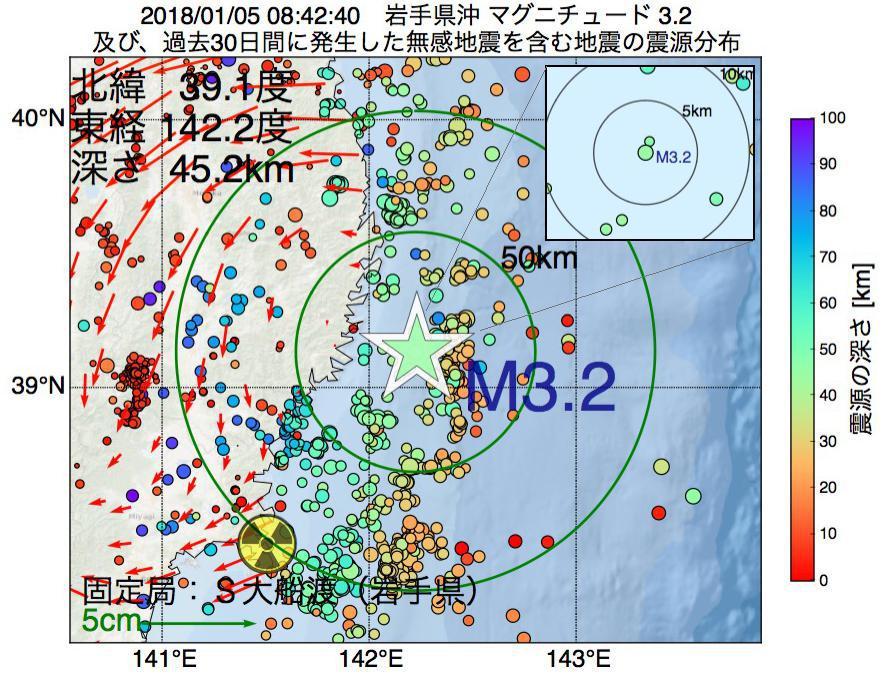 地震震源マップ:2018年01月05日 08時42分 岩手県沖でM3.2の地震