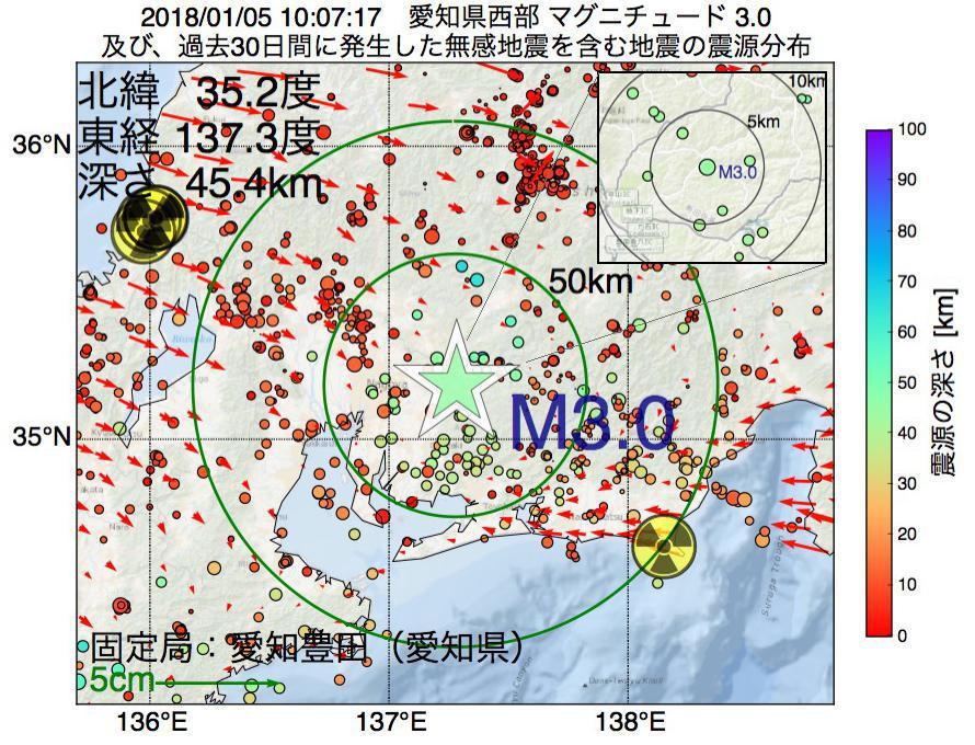 地震震源マップ:2018年01月05日 10時07分 愛知県西部でM3.0の地震