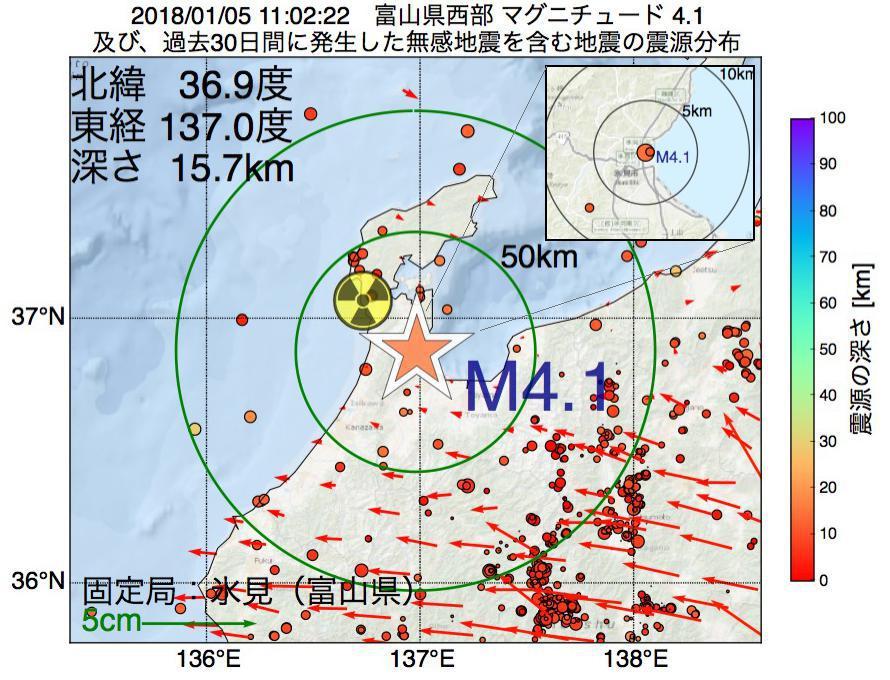 地震震源マップ:2018年01月05日 11時02分 富山県西部でM4.1の地震