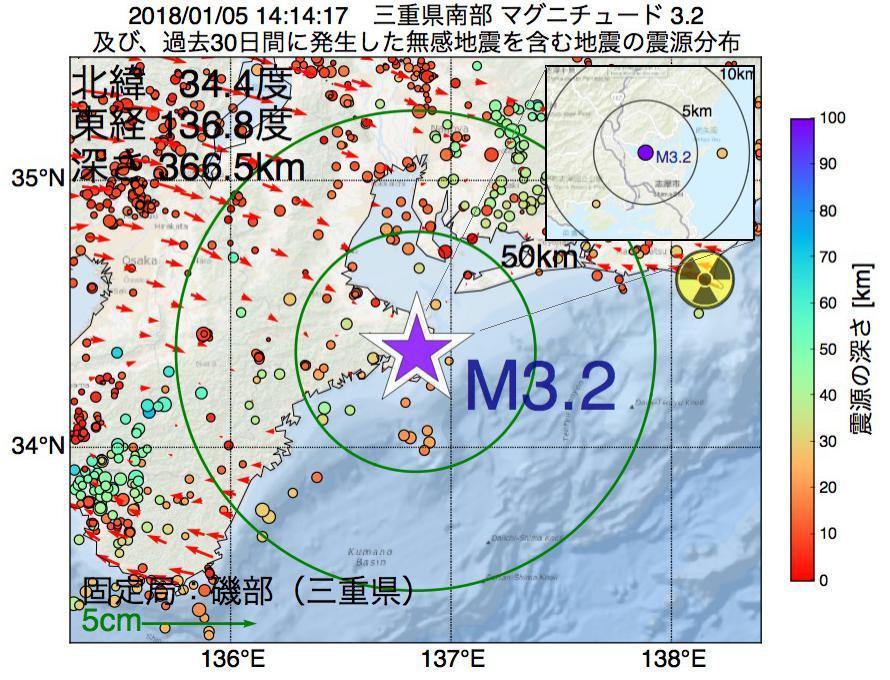 地震震源マップ:2018年01月05日 14時14分 三重県南部でM3.2の地震