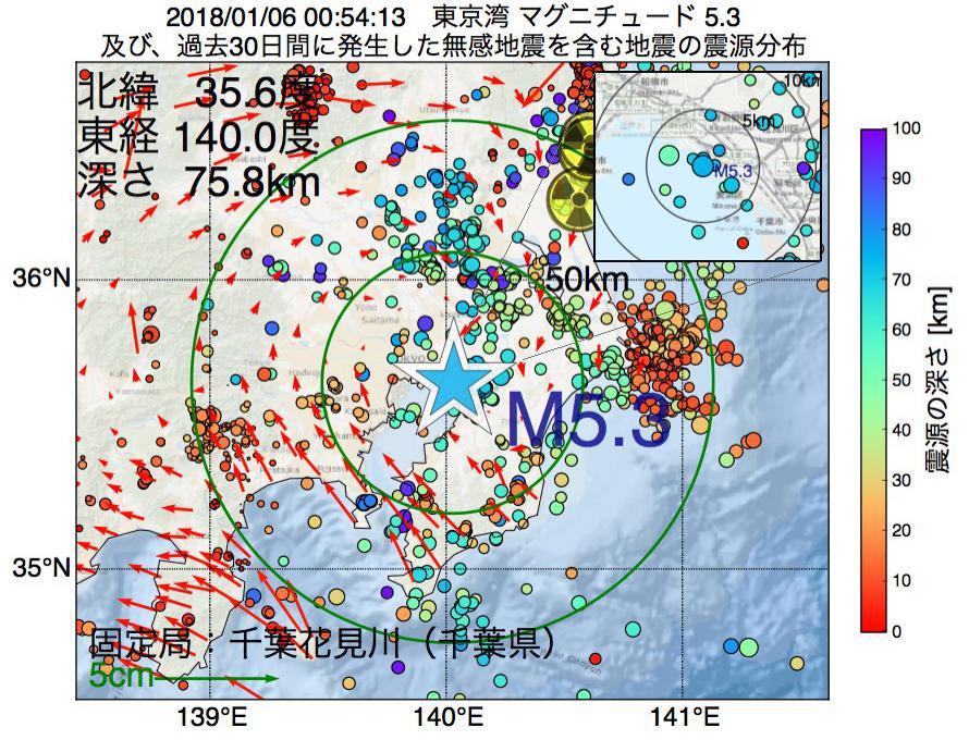 地震震源マップ:2018年01月06日 00時54分 東京湾でM5.3の地震