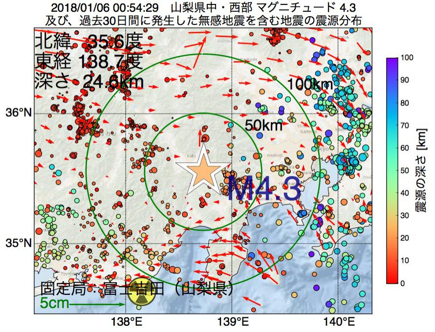 地震震源マップ:2018年01月06日 00時54分 山梨県中・西部でM4.3の地震