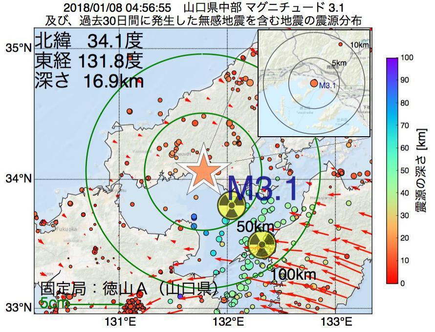 地震震源マップ:2018年01月08日 04時56分 山口県中部でM3.1の地震