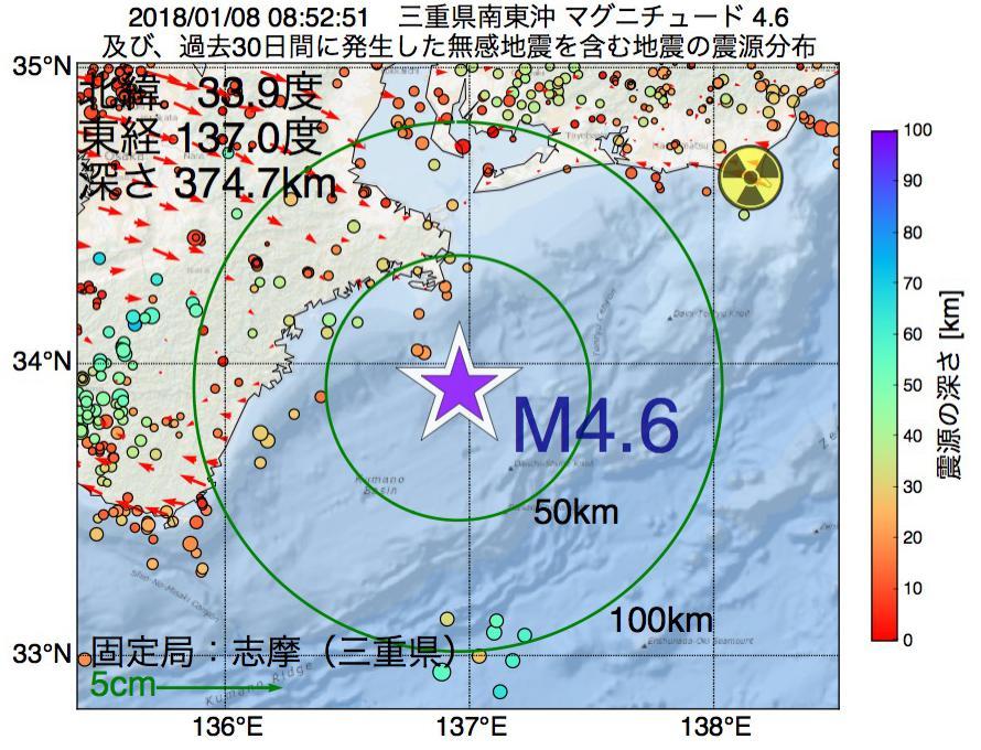 地震震源マップ:2018年01月08日 08時52分 三重県南東沖でM4.6の地震