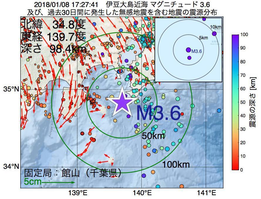 地震震源マップ:2018年01月08日 17時27分 伊豆大島近海でM3.6の地震